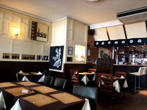 Japanese Restaurant In Aberdeen 29