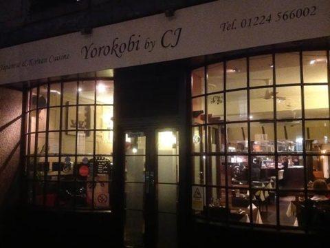 Yorokobi By Cj Restaurant Outsite Night